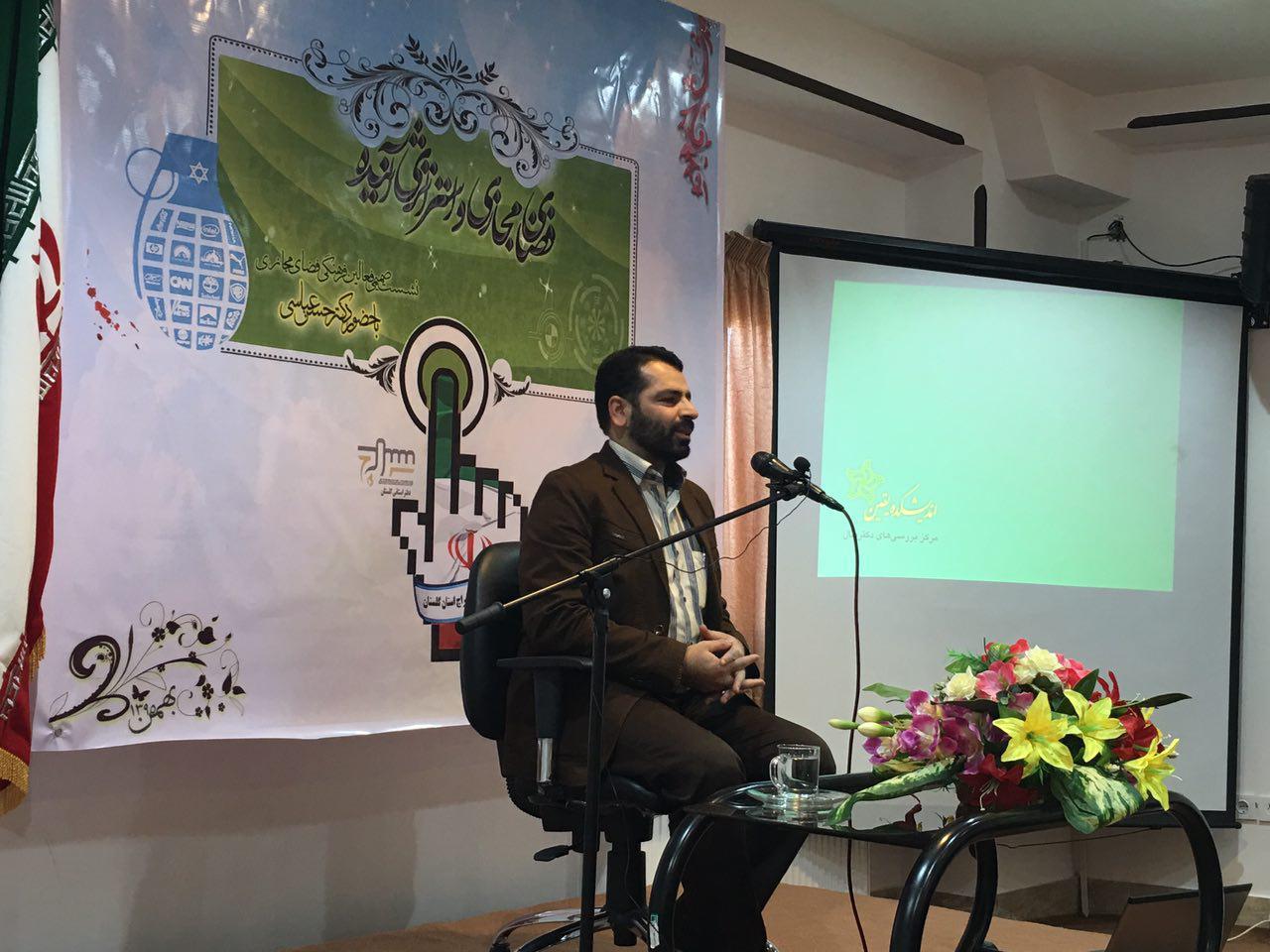 حسن عباسی گرگان (6)