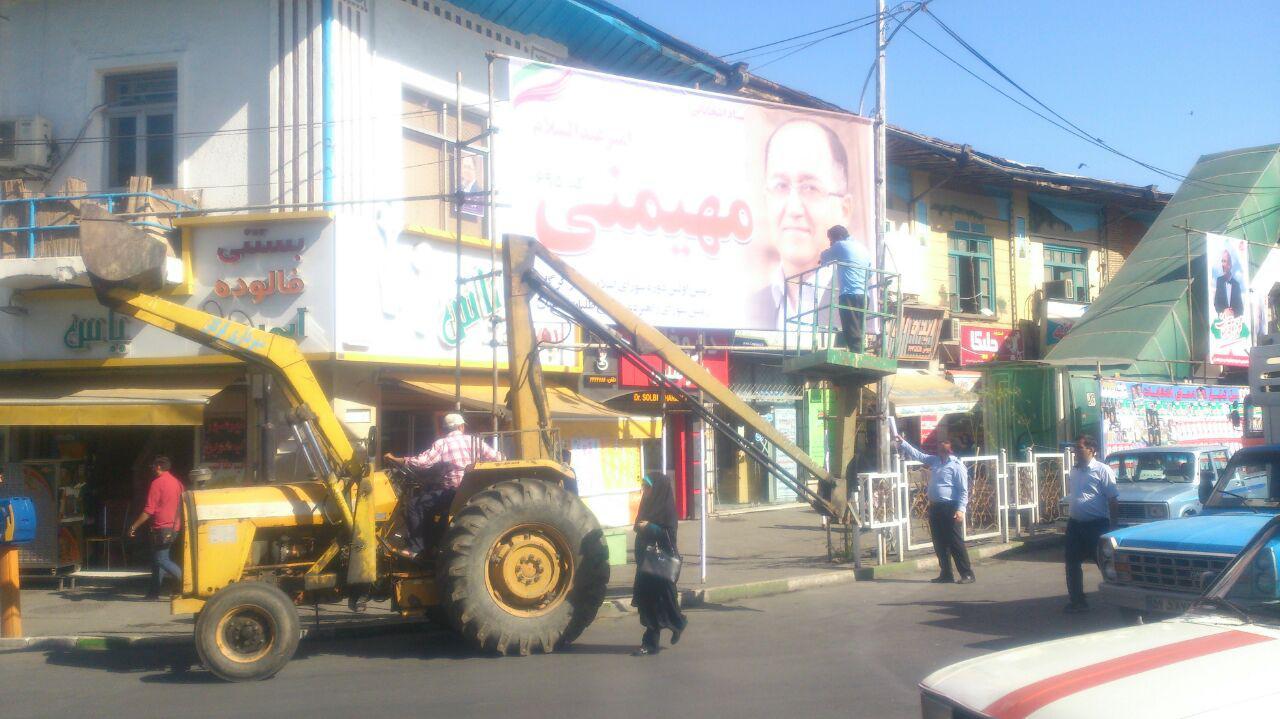 باز کردن بنرهای تبلیغاتی توسط شهرداری گرگان (1)
