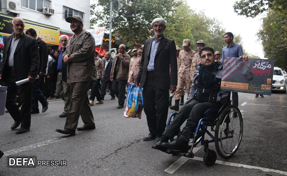 راهپیمایی13ابان1