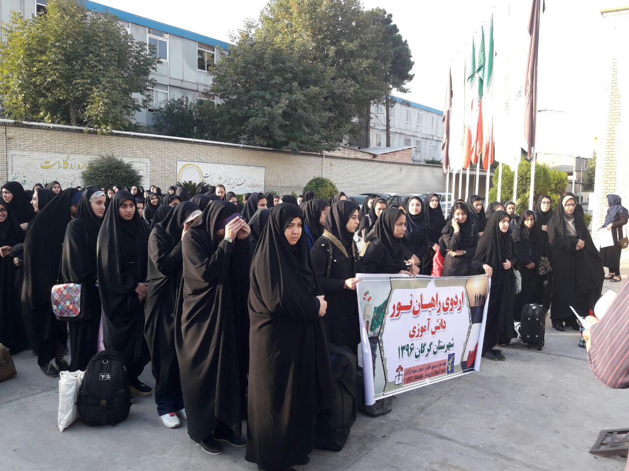 اعزام دختران دبیرستانی گرگان به مناطق عملیاتی غرب کشور