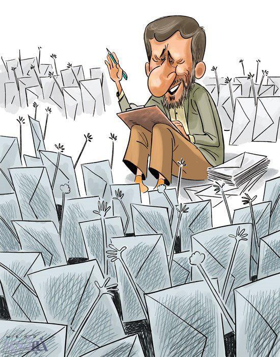 حال و هوای این روزهای احمدینژاد