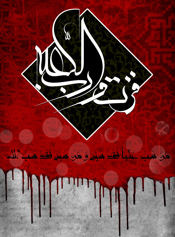 مجموعه-پوستر-شب-قدر-شهادت-امام-علی-سراج-10