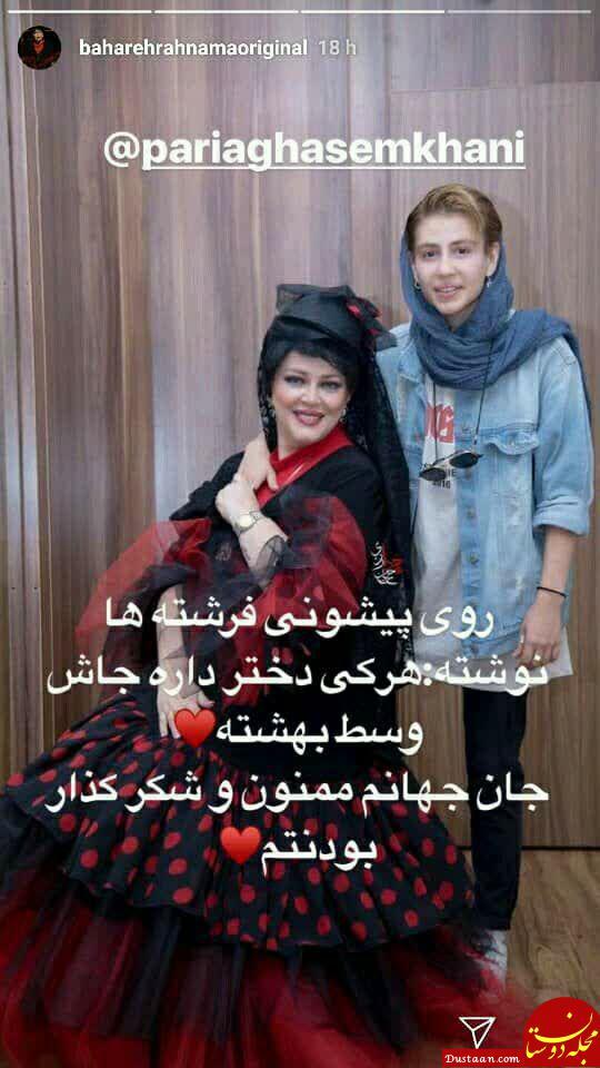 www.dustaan.com-مجله-اینترنتی-فال-روزانه-حافظ-1531741818