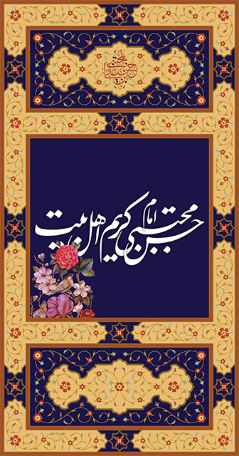 Imam_Hasan_Mojtaba_s