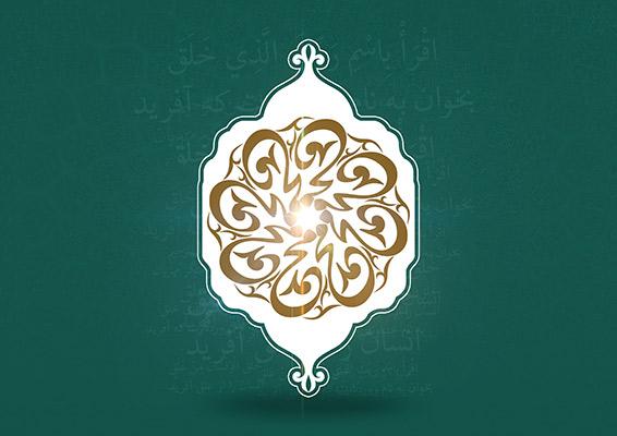Mabas_Hazrat_Rasol_2_web