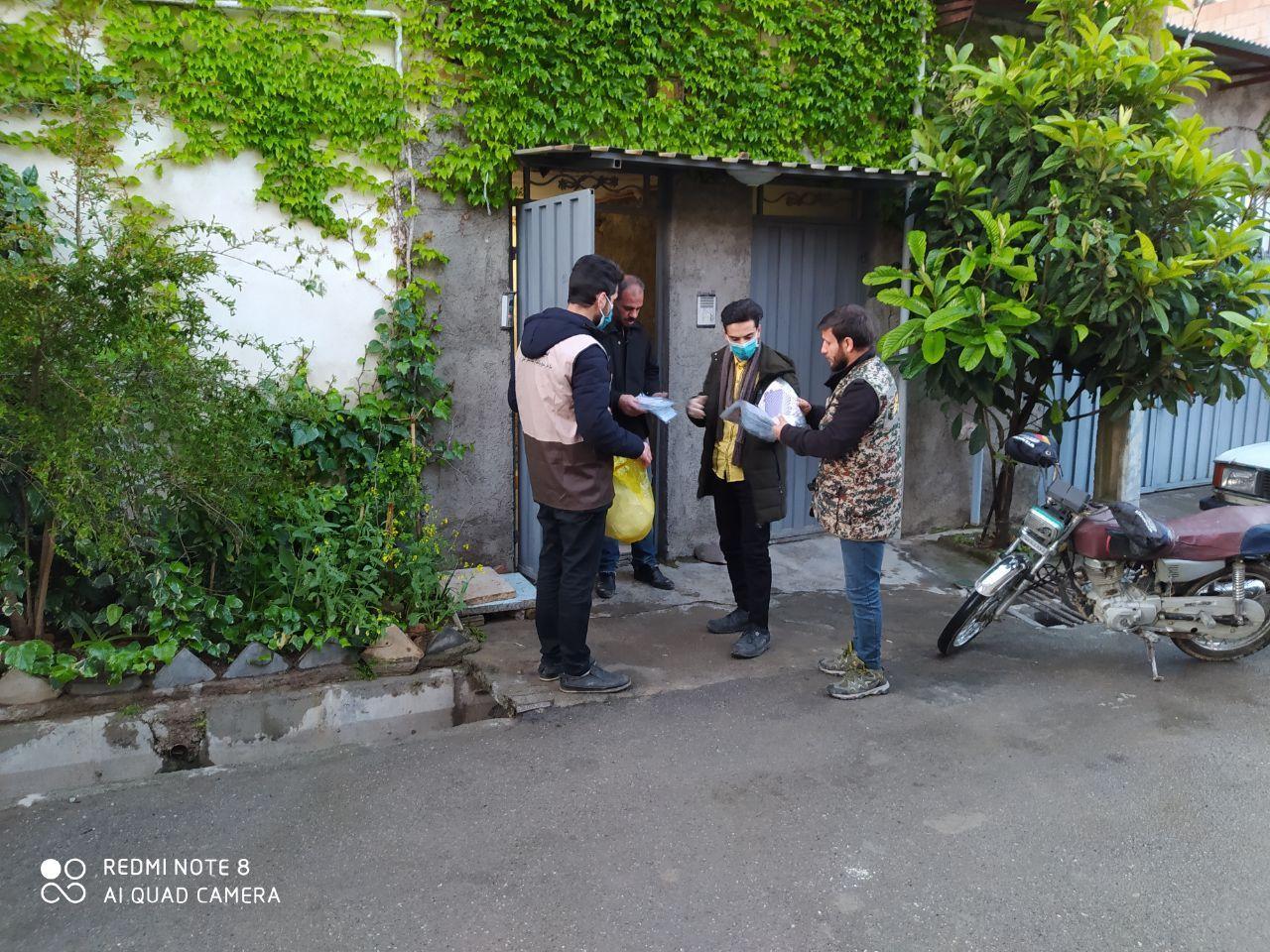 photo_2020-04-10_09-40-14