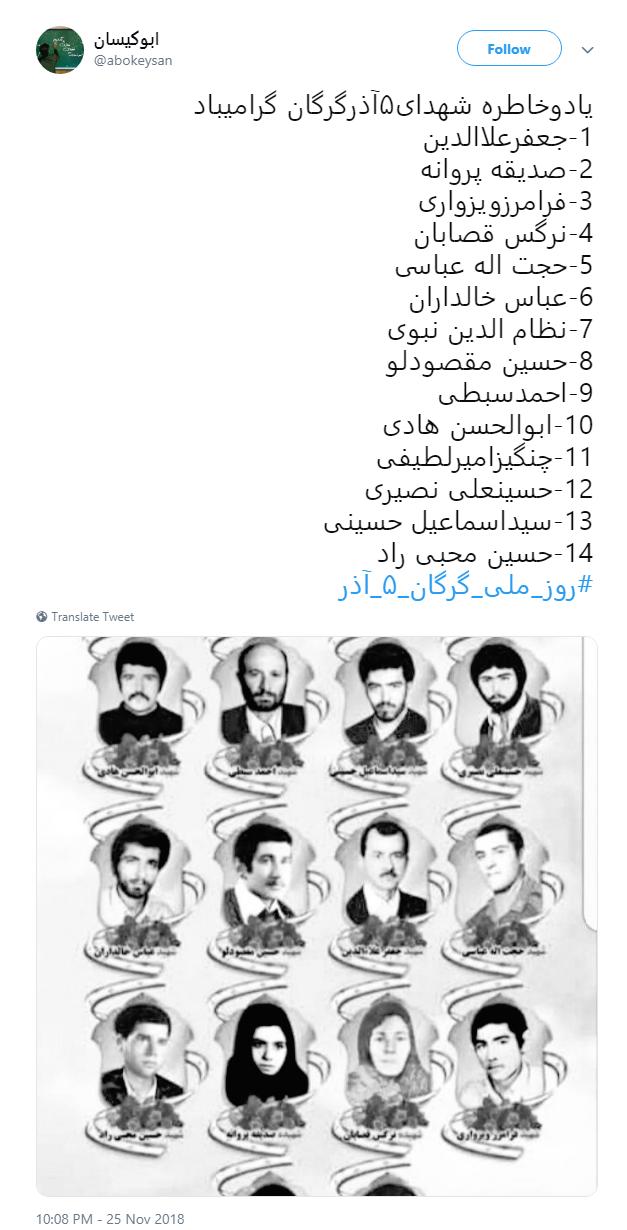 5 Azar (7)