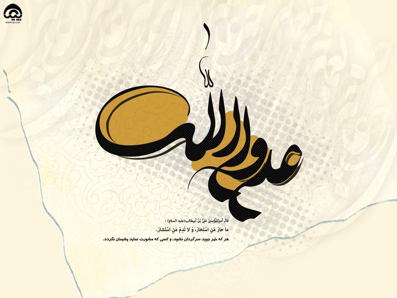 مجموعه-پوستر-شب-قدر-شهادت-امام-علی-سراج-15