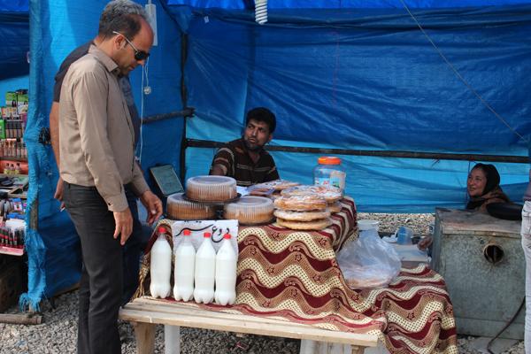 دهکده گردشگری آزادشهر8