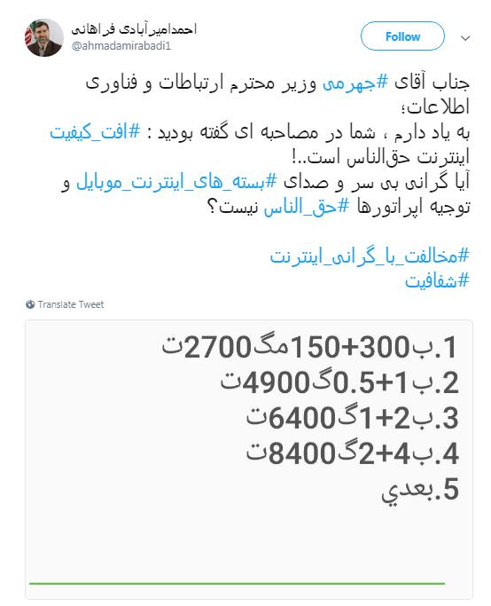 8633782_652