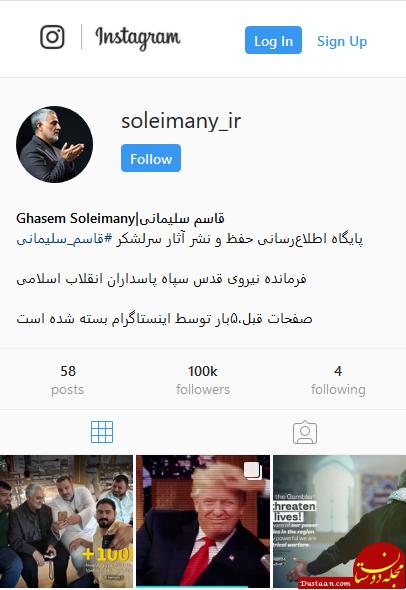 www.dustaan.com-مجله-اینترنتی-فال-روزانه-حافظ-1533121705