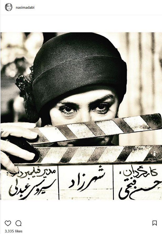 از نسیم ادبی در پشت صحنه مجموعه شهرزاد