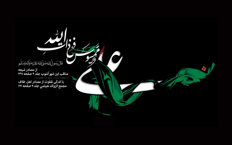 مجموعه-پوستر-شب-قدر-شهادت-امام-علی-سراج-11