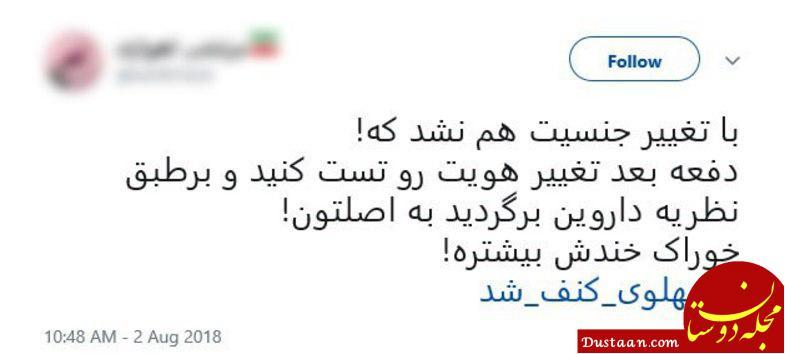 www.dustaan.com-مجله-اینترنتی-فال-روزانه-حافظ-1533385595
