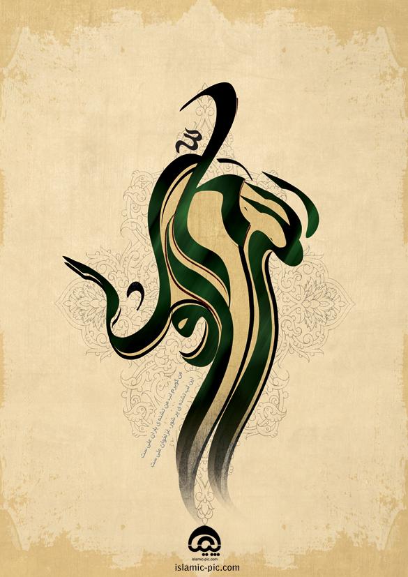مجموعه-پوستر-شب-قدر-شهادت-امام-علی-سراج-16