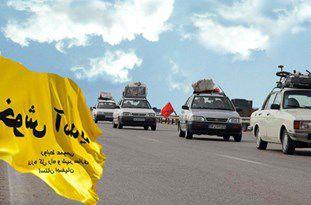 اقامت 98 هزار و 509 مسافر نوروزی در گلستان