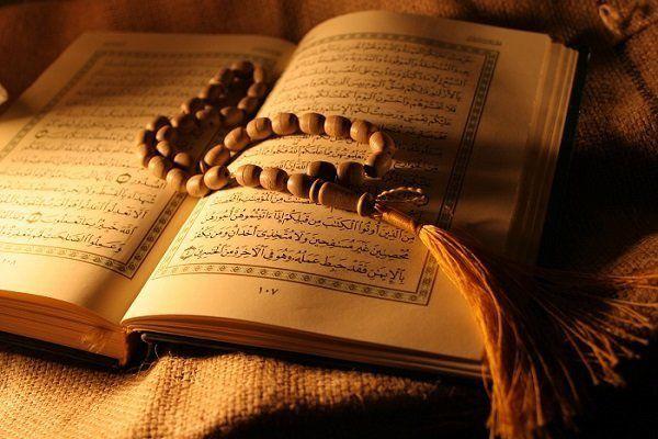 بهترین روش برای اینکه فرزند ما قرآنی باشد، قرآنی بودن خودمان است
