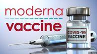 واکسن مدرنا حداقل تا چند سال از بدن در برابر کرونا محافظت میکند؟