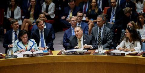 فیلم/ دام آمریکا در شورای امنیت