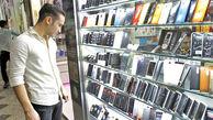 قیمت موبایل روند کاهشی در پیش گرفته است؟