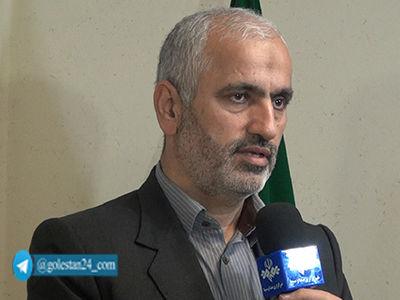 تشکیل دادگاه ویژه رسیدگی به جرایم اقتصادی در گلستان