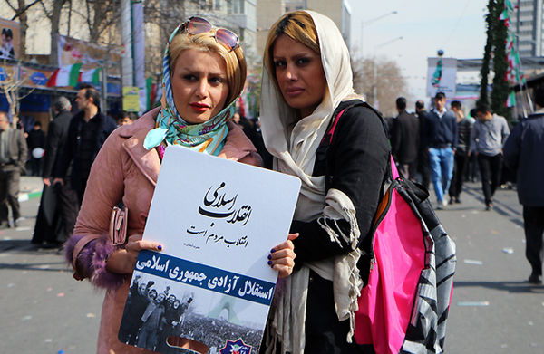 تصاویر راهپیمایی 22 بهمن در تهران