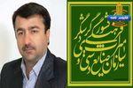 ابراهیم کریمی مدیر کل میراث فرهنگی و گردشگری استان گلستان شد