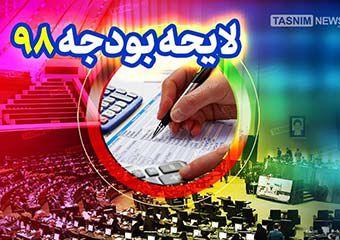 حذف یارانه ۳ دهک درآمدی با هماهنگی وزارت کار و استانداریها/ توزیع ۶۲هزار میلیارد یارانه