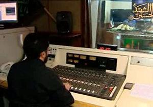 فیلم / رادیو اربعین آغاز به کار کرد