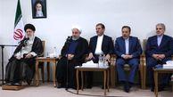 امام خامنهای در دیدار هیئت دولت: مسئولان به تولید داخلی توجه کنند/ وضعیت کنونی کشمیر نتیجه اقدامات انگلیس خبیث است