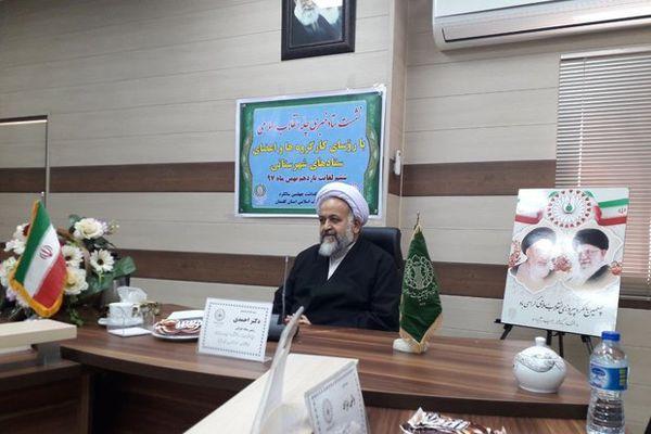 عقلای عالم ایران را به عنوان مستقل ترین کشور جهان معرفی کرده اند