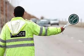 اجرای محدودیتهای ترافیکی در جادههای استان