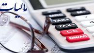 فروشندگان دلار در چهارراهها مشمول مالیات میشوند