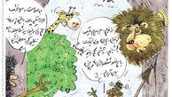 تصور خارجیها از لیگ برتر ایران!