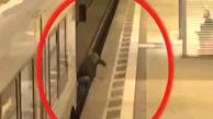 فیلم / لحظه له شدن یک مسافر در ایستگاه مترو