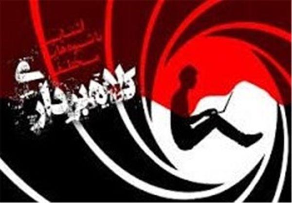 کلاهبردار ۲۵۰ میلیاردریالی در گلستان دستگیر شد
