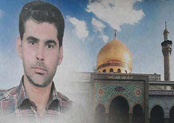 اعلام مراسم وداع و تشییع هجدهمین شهید مدافع حرم