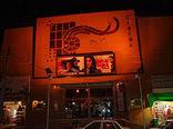 بازسازی سینما عصر جدید گرگان/ ۴ سالن ساخته میشود