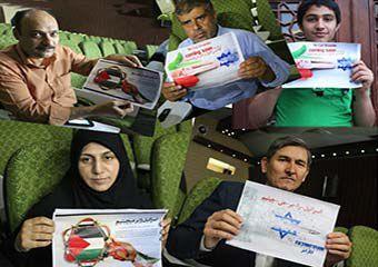 تصاویر/ پیوستن فرهنگیان و دانش آموزان گلستانی به کمپین «ما اسرائیل را بر می چینیم»