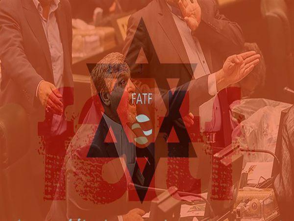 جنجال در مجلس و«متد شاه سلطان حسین» در پذیرش FATF