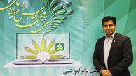اقدامات آموزش و پرورش شهرستان علی آباد کتول