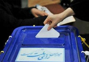 تعیین ۱۱۰ شعبه ثبت نام و اخذ رای در شهرستان علی آبادکتول