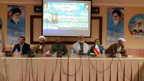ایران مقتدرترین کشور نظامی منطقه