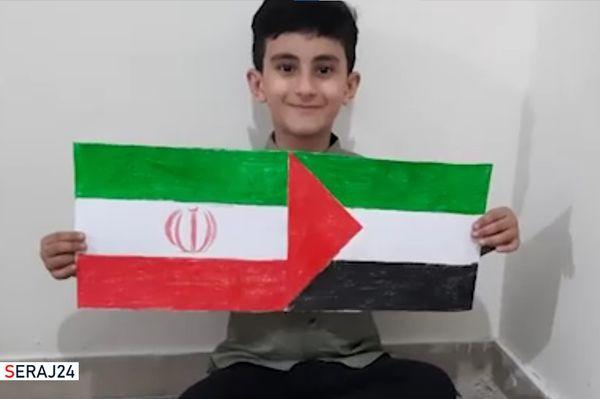 گردهمایی «کودکان و اسباببازیها» در میدان فسلطین + تیزر