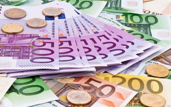 اعلام نرخ رسمی ۴۷ ارز (۹۸/۱۰/۱۹)