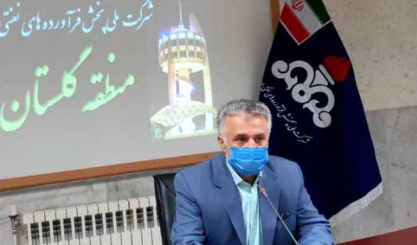 افزایش شش درصدی مصرف سیانجی در استان گلستان