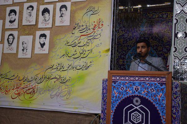 اجتماع رهروان حسینی در گرگان برگزار شد