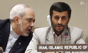 مخالفت رهبری بابرکناری ظریف ازسوی احمدینژاد