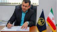 برگزاری جشنواره ملی «صنایع روستادوست» در گلستان