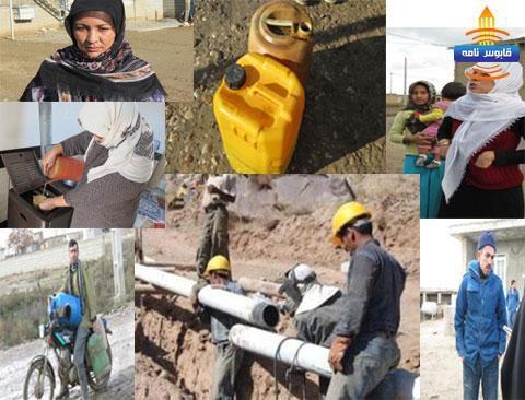گازرسانی مناطق محروم گنبد در انتظار اعتبار ملی